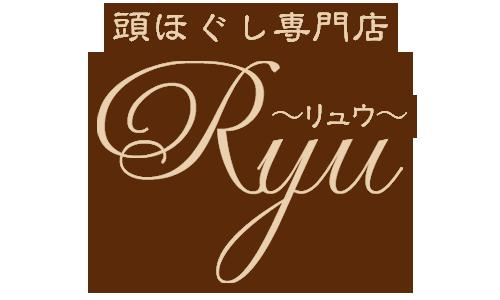 頭ほぐし専門店 リュウ|Ryun